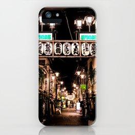 Asakusa Evening iPhone Case
