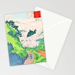 Kobayashi Kiyochika - Sketches of the Famous Sights of Japan - Mt. Yoshino - Digital Remastered Edition Stationery Cards