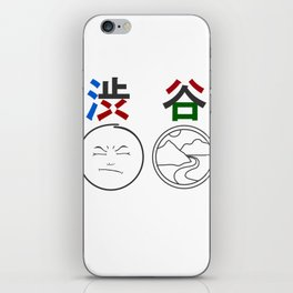 Shibuya - Bitter Valley iPhone Skin