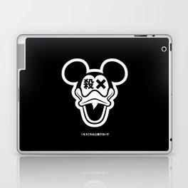 殺さないで Laptop & iPad Skin