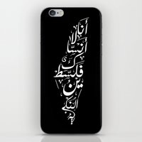 palestine iPhone & iPod Skins featuring Palestine by 7arakat