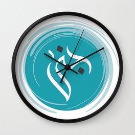 jana arabic name Wall Clock