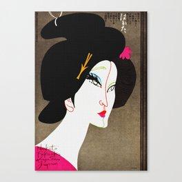 Hakata Fukuoka Japan - Vintage Travel Canvas Print
