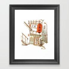 Tokyo Izakaya Framed Art Print