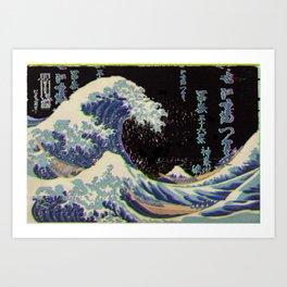 The Great Vaporwave Art Print