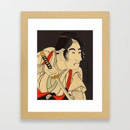 Sharaku #9 Framed Art Print