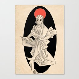 Stellar Deity Canvas Print