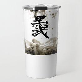 Darth in Dark Travel Mug