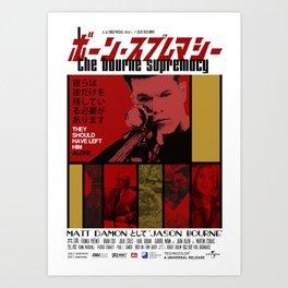 The Bourne Supremacy Art Print