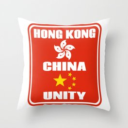 Hong Kong China Unity Throw Pillow