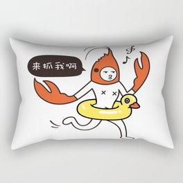 Crayfish Man - Catch me if you can Rectangular Pillow