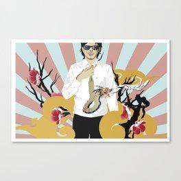 Dragon 2012 Canvas Print