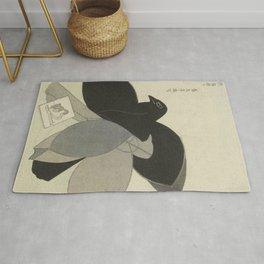 Japanese Bird Woodblock by Totoya Hokkei, 1828 Rug