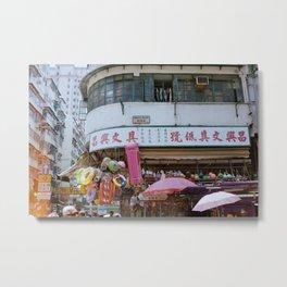 HK-Sham Shui Po-FILM Metal Print