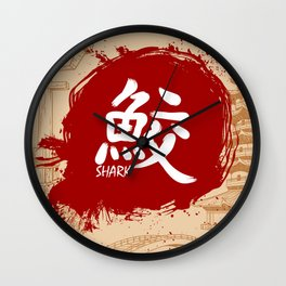 Japanese kanji - Shark Wall Clock