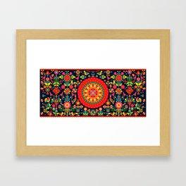 Wayuu Tapestry - I Framed Art Print