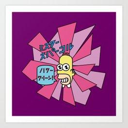 Mr. Sparkle Art Print