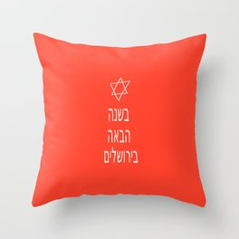 Next year in Jerusalem 3 Throw Pillow