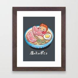 Noodle Swim Framed Art Print