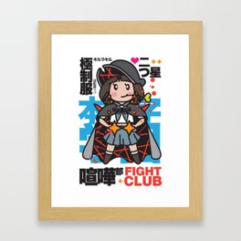 Kill la Kill - Mako Mankanshoku's Two-Star Goku Uniform Framed Art Print