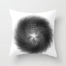 Spirobling XVIII Throw Pillow
