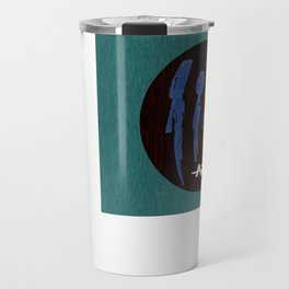 peoples are abstract Travel Mug