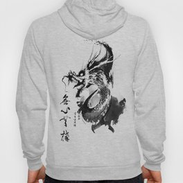 No Mind, No Stance Hoody