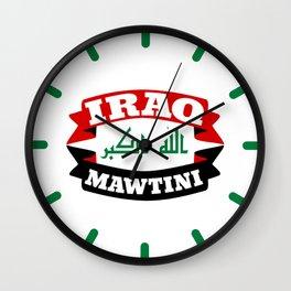 Iraq My Homeland Banner Wall Clock