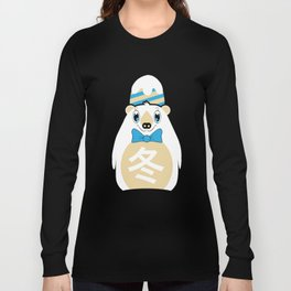 Fuyu - Season bear Winter Long Sleeve T-shirt