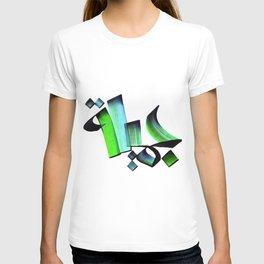 Jamila T-shirt