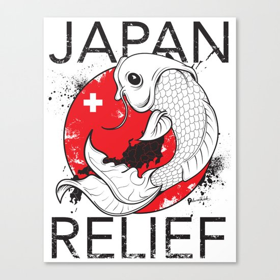Japan Relief Canvas Print