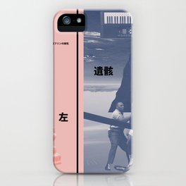 Left of the Limb (Kaneda) iPhone Case