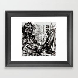 Upon Arrival - Charcoal on Newspaper Figure Drawing Framed Art Print