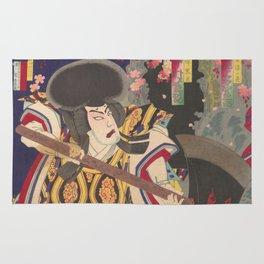 Nakamura Shikan Rug