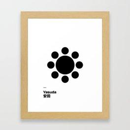 Sashimono - Yasuda Framed Art Print