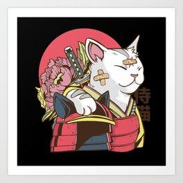 Funny anime Samurai Cat with armor and bruises Art Print