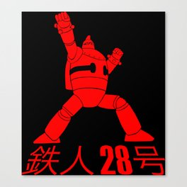 Tetsujin 28 go! Canvas Print