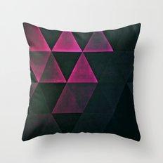 shydefyd Throw Pillow