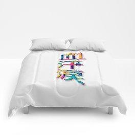 BST japanese Comforters