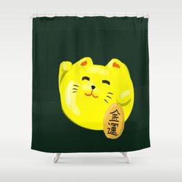 Neko Cat Yellow Shower Curtain