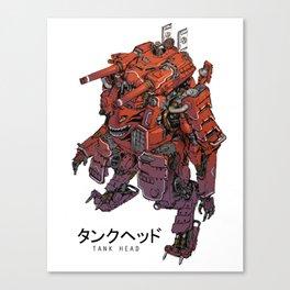 TankHead Mk II Canvas Print