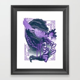 Shin Atomic Fire Born! Framed Art Print