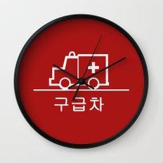 Ambulance - Korea Wall Clock