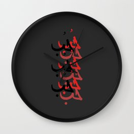 Love in Arabic Wall Clock