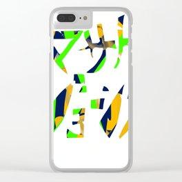 Masato Jones Clear iPhone Case