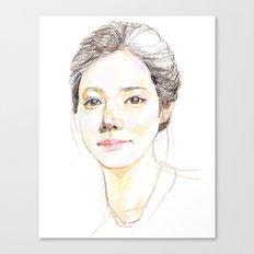 Han Ga-in Canvas Print