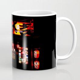 Yakitori Coffee Mug