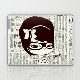Bakemona-Lisa Laptop & iPad Skin
