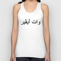 arabic Tank Tops featuring Whatever | Arabic by Ziad Aljewair
