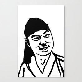 ㅎㅎ2 Canvas Print